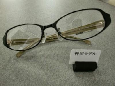 今秋の私のメガネは・・・・・