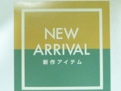ららぽーと横浜店 ジャポニスムとフォーナインズの新作入荷のお話
