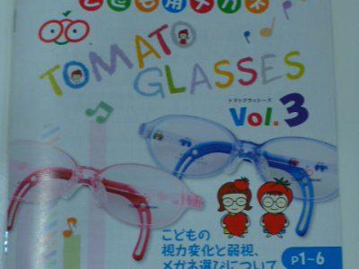 ららぽーと横浜店 キッズメガネ「トマトグラッシーズ」ご紹介のお話し