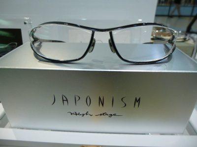 JAPONISM(ジャポニスム)ハイステージに新作‼