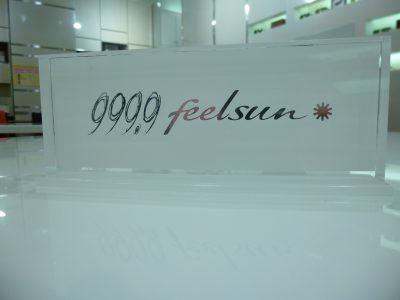 フォーナインズのサングラス「feelsun」のすすめ