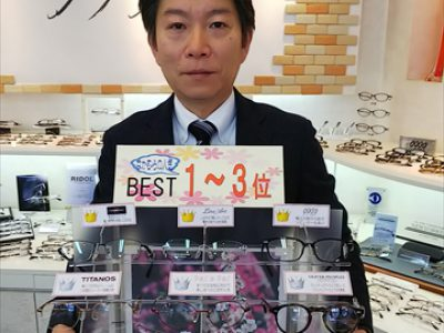 なかむらの売れ筋ランキングVol.45~シャルマンZ-22322~