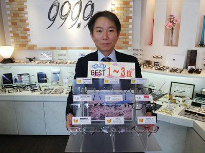 なかむらの売れ筋ランキングVOL・47~OLIVERPEOPLES GRIFFITH~